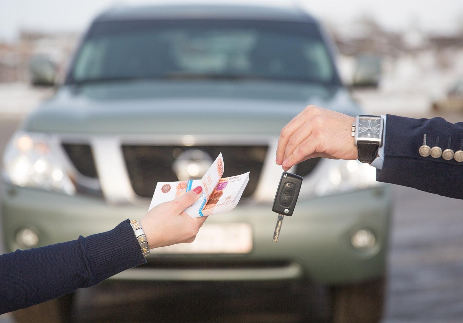 Кредит под залог автомобиля, взять кредит под залог авто